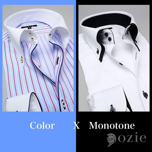 インパクト抜群の鮮やかシャツvsモノトーンシャツ