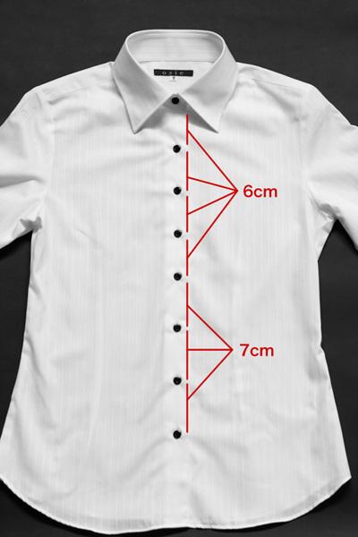 オジエレディースシャツボタン間隔の図