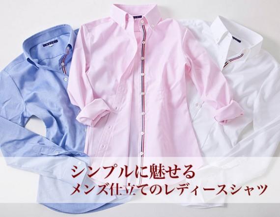 ladies-shirts