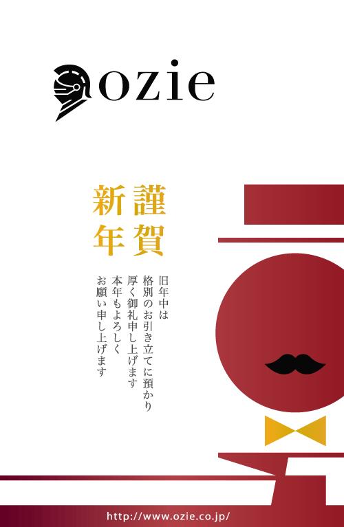 2015_年賀