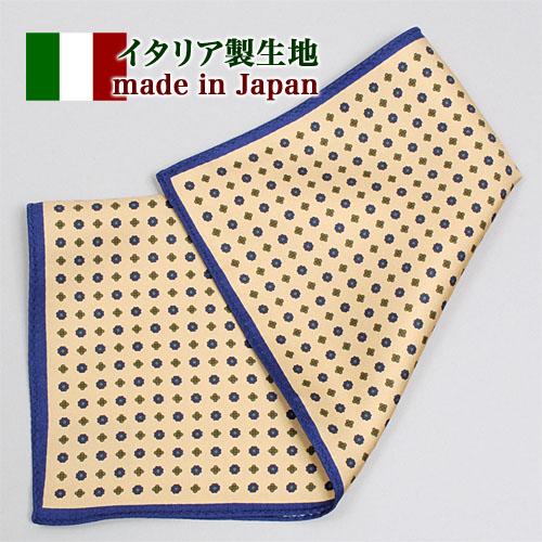 イタリア製・ポケットチーフ・CHI-004