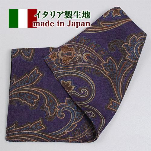 ozie|オジエ イタリア製生地・ポケットチーフ CHI008