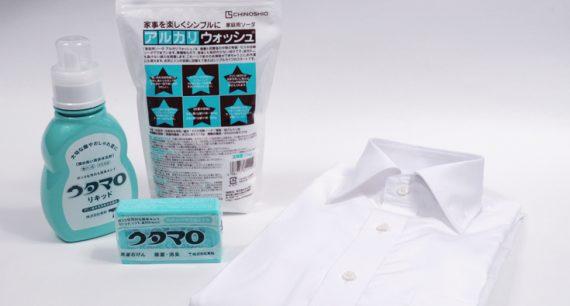 ワイシャツの衿・袖汚れの落とし方