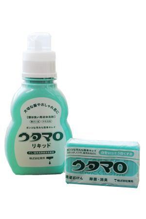ウタマロ洗剤と石鹸