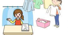 ozie|オジエ ワイシャツの手入れは家庭洗濯とクリーニング、どっちがいいの?