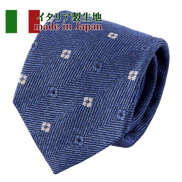 ozie|オジエ イタリア製生地使用ネクタイ NI-268-BLUE