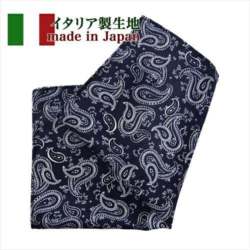 ozie|オジエ CHI-018 イタリア製生地使用ポケットチーフ