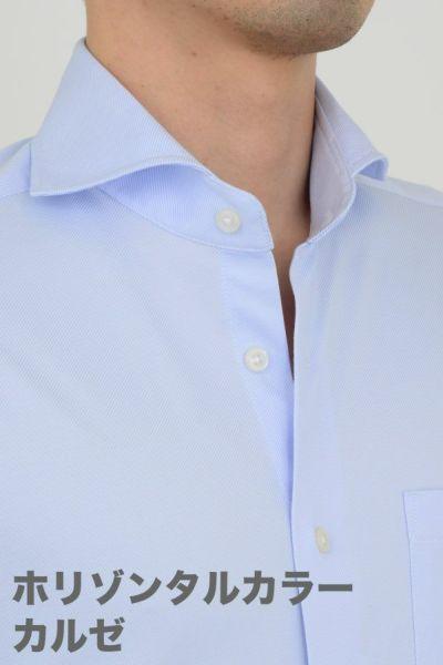 ozie|オジエ ビズポロ・ニットシャツ・ホリゾンタルカラー