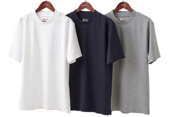 ozie|オジエ ビジネス向けTシャツ・9001・3色展開