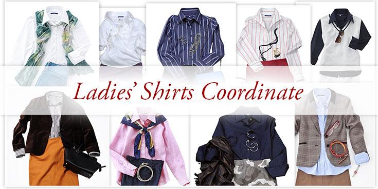 レディースシャツ・ブラウスのコーディネート着こなし・ビジネス